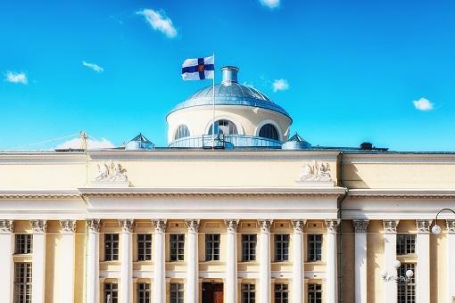 Một trường đại học ở Phần Lan